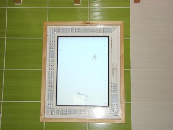 Fenetre Pvc Salle De Bain Opaque Idée De Travaux Et Fenetre